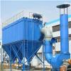 环保设备生产厂家优质布袋除尘器优点介绍