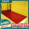 供应直销长沙建筑模板生产厂家
