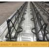 钢筋桁架楼承板厂家  钢筋桁架楼承板施工方案