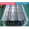 钢筋桁架楼承板图集 钢结构架楼承板型号