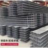 钢筋桁架楼承板价格表 镀锌楼承板图片