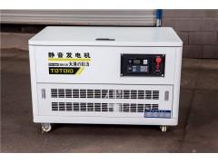 10kw静音汽油发电机