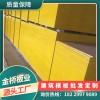 湖南长沙木模板生产厂家