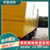 江西萍乡覆膜建筑模板生产厂家