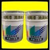 氯磺化聚乙烯面漆山东厂家直销一桶价格