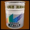 济宁潍坊临沂氯磺化聚乙烯面漆生产量大