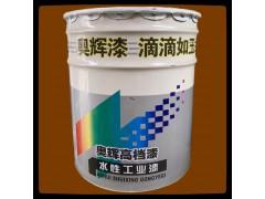 金属氟碳面漆特种重防腐涂料油漆(奥辉)