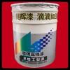 聚氨酯清漆 双组份特种漆金属涂料(奥辉漆)
