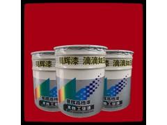 聚氨酯面漆 18公斤漆加6公斤固化剂配稀料