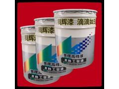 丙烯酸聚氨酯漆包装规格:18+6kg/组(奥辉漆)