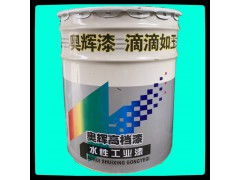 丙烯酸聚氨酯面漆市场价格26左右(奥辉)