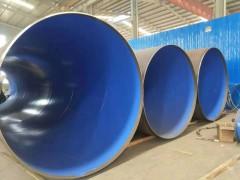 四川蜀帝管業有限公司  內外環氧樹脂鋼管 外聚乙烯內環氧鋼管