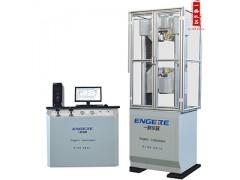 一格微機控制電液伺服鋼絞線試驗機YG-Y1000W(G)