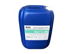 溫州循環冷卻水無磷阻垢緩蝕劑L-405產品特點