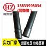 上海承插式声测管超声波检测焊管 优质现货声测管厂家