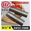 北京套筒式声测管各种型号量大优惠