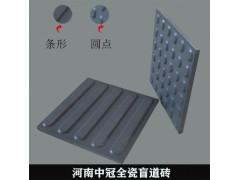 全瓷盲道砖批发 宁夏圆点止步全瓷盲道砖规格多价格低6