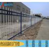 东莞小区防爬护栏 江门锌钢防护栅栏 铁艺防护栏定做