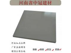 国家质量标准耐酸砖-海南白沙化工防腐用耐酸瓷砖6
