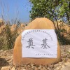 黄蜡景观石 大型校区门口石 草地原石