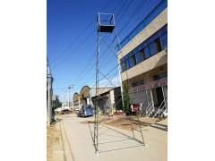鐵路鋼制梯車高鐵檢修鋼管梯車 防墜落檢修梯車可定制
