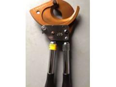 棘輪式電纜剪鋼絞線剪線纜剪刀斷線鉗