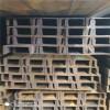 深圳廠家直銷進口英標槽鋼型號PFC現貨大量庫存公司