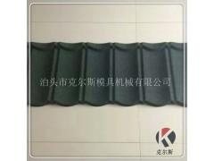 河北廠家克爾斯供應多彩蛭石瓦鋼質金屬瓦顏色多樣型號齊全