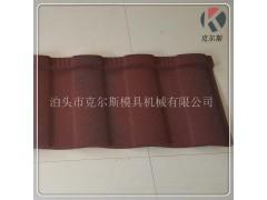 工廠加工定制鍍鋁鋅彩砂瓦跳色瓦迷彩瓦均勻無褶皺