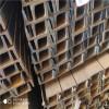 供应英标槽钢S275PFC产品特价批发 专注性价比的选择