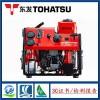 进口东发新VE500AS手抬消防泵 V20FS升级