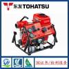 进口新V20FS东发手抬消防泵 V20ES应急消防泵3C证书