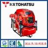 进口新VF53AS日本东发手抬消防泵 防汛防火救援消防泵