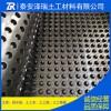 濟南20高車庫阻根塑料排水板廠家供應