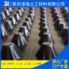 重慶1.2.3.4.5公分停車場樓頂花園排水板