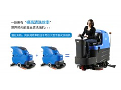南京工厂驾驶洗地机