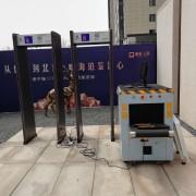 北京恒安信宏科技有限公司