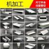 角鋁槽鋁工字鋁T型鋁棒鋁板扁鋁鋁條一字鋁鋁方通