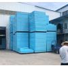 随州xps挤塑板销售电话?武汉江城兄弟挤塑板公司