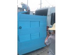 咸宁挤塑板销售咨询/武汉江城兄弟挤塑板公司