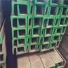 马钢产高品质英标槽钢型号PFC产品公司供应专业快速