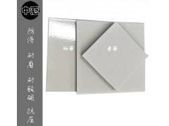 吸水率低耐酸磚/江蘇鹽城耐酸耐堿磚批發6