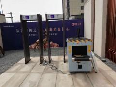北京行李安檢機測溫門安檢門安檢器出租