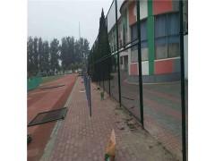 四米框架型球場圍網 籃球場防護網 足球場護欄網