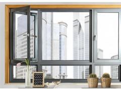 佛山鋁合金門窗定制_瓦瑟系統門窗品牌_全景門窗設計_門窗品牌
