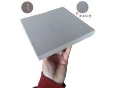 抗高溫耐酸瓷磚/山東煙囪煙道耐酸磚價格6