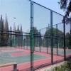 四米籃球場圍網 籃球場圍網價格 足球場圍網廠家