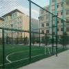 籃球場護欄網 網球場圍網防護網 體育場圍網定做
