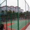 銷售網球場圍網 籃球場防護網 浸塑框架體育場護欄網