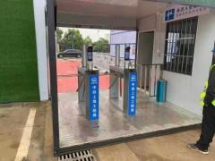 武漢三輥閘廠家 學校出入口用三輥閘